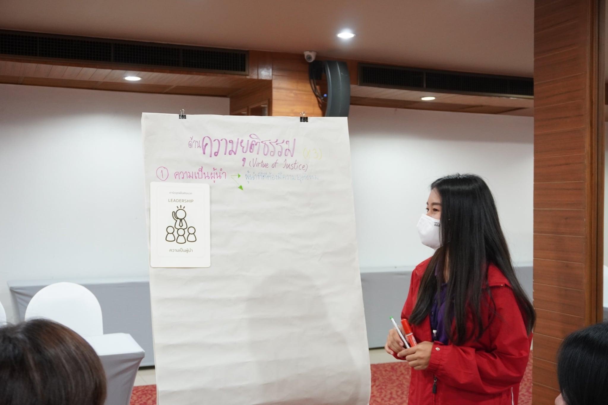 บันทึกการเดินทางของโครงการ FamSkool 2020-21 ภาคเหนือ Module 1 (21)