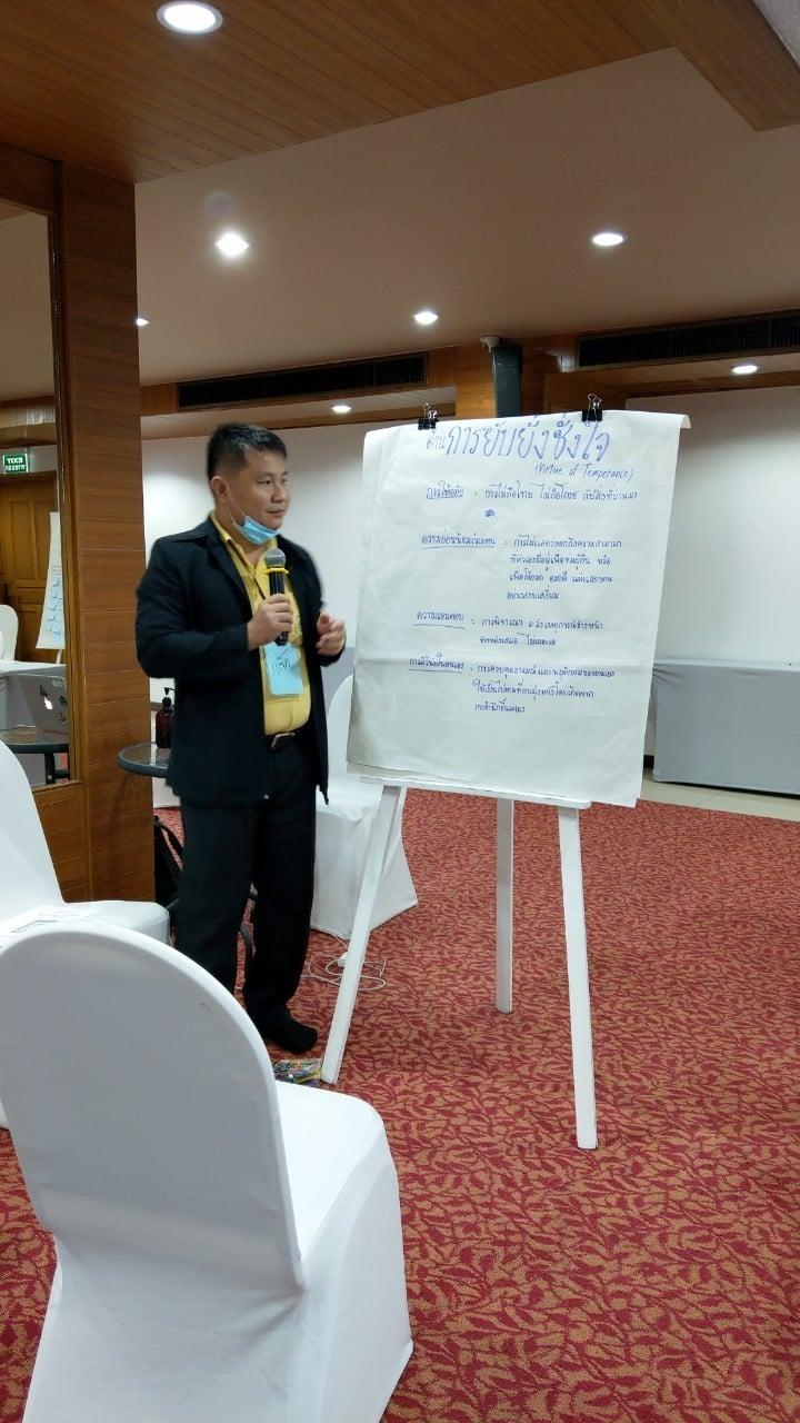 บันทึกการเดินทางของโครงการ FamSkool 2020-21 ภาคเหนือ Module 1 (22)