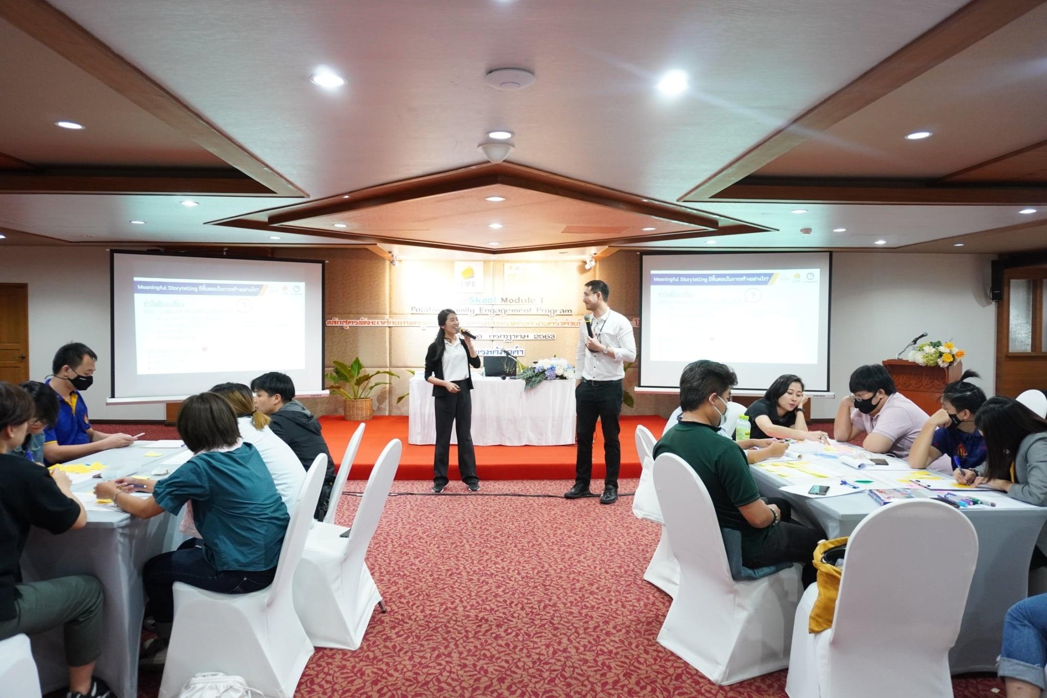 บันทึกการเดินทางของโครงการ FamSkool 2020-21 ภาคเหนือ Module 1 (27)