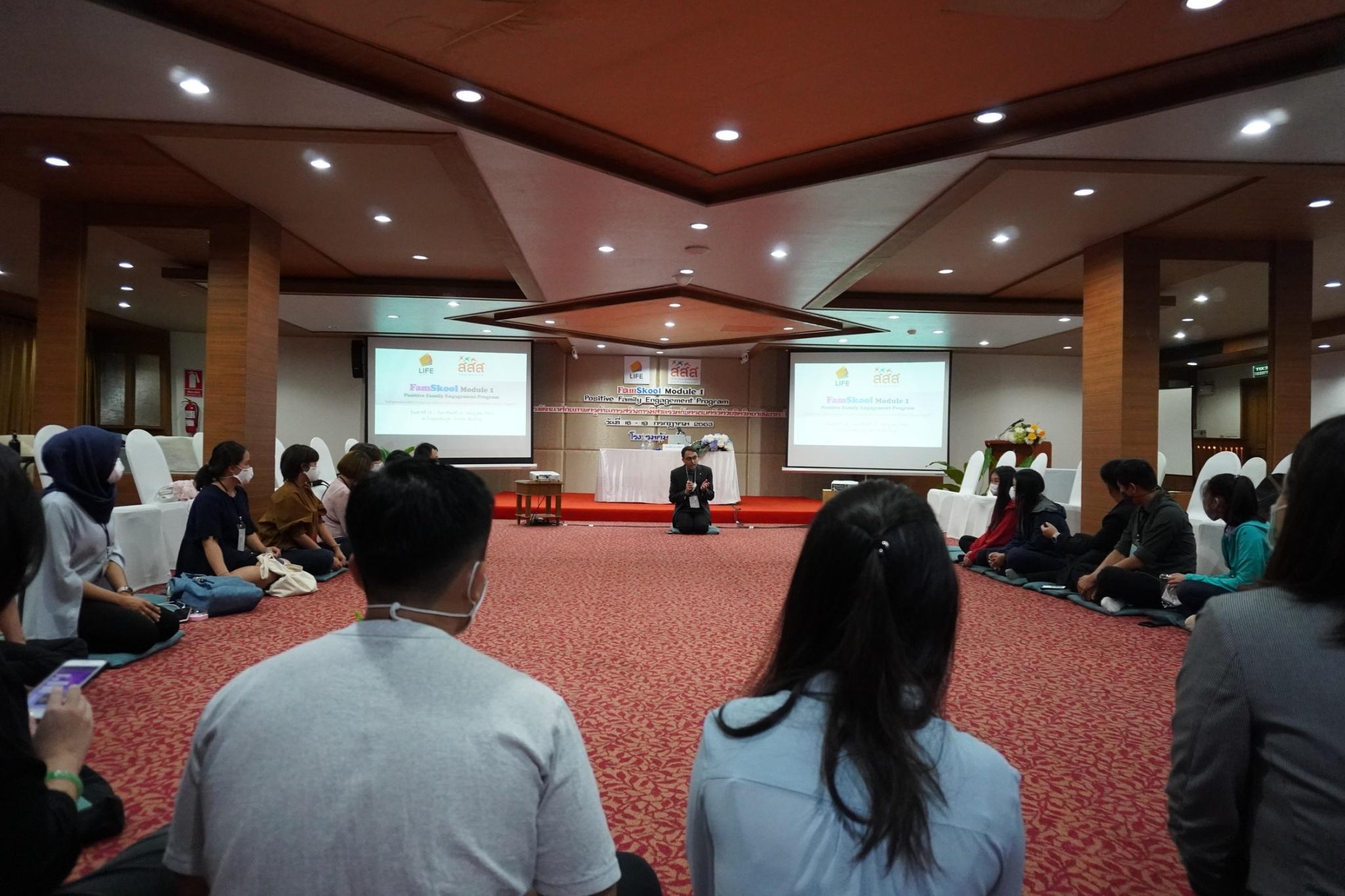 บันทึกการเดินทางของโครงการ FamSkool 2020-21 ภาคเหนือ Module 1 (6)
